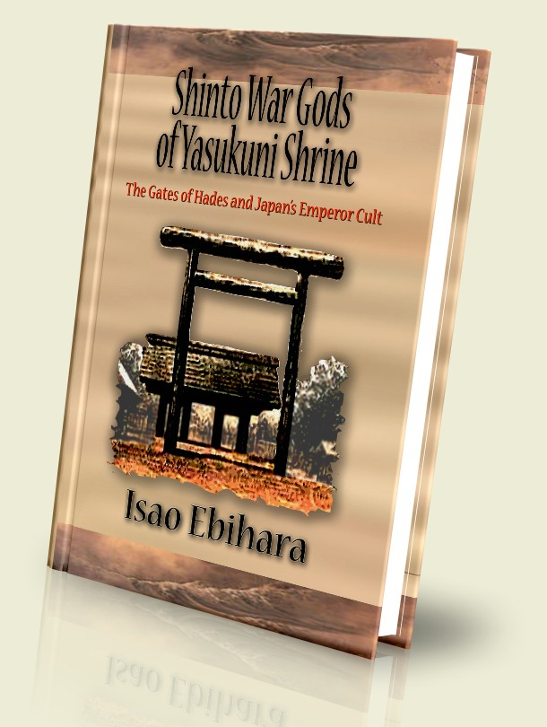 Shinto War Gods of Yasukimi Shrine